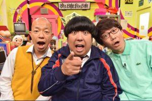TBS「万年B組ヒムケン先生」