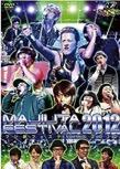 「ゴッドタン マジ歌フェス2012」