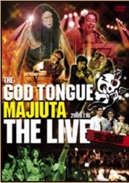 「MAJIUTA THE LIVE 完全版」